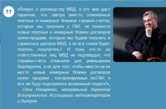 slavuta-forum1026